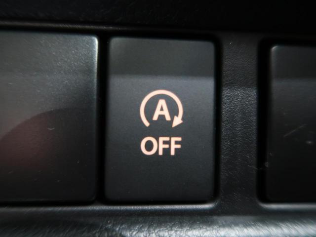 ハイブリッドG 届出済未使用車 オートエアコン オートライト アイドリングストップ スマートキー エコクール リアヒーターダクト 電動格納ミラー バニティミラー(7枚目)