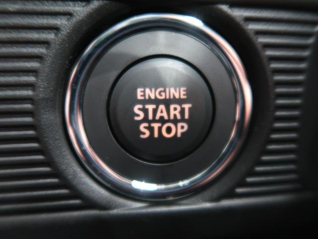 ハイブリッドG 届出済未使用車 オートエアコン オートライト アイドリングストップ スマートキー エコクール リアヒーターダクト 電動格納ミラー バニティミラー(33枚目)