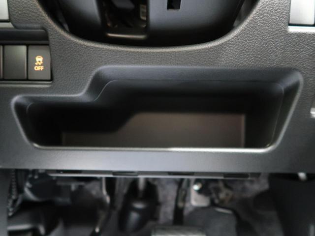ハイブリッドG 届出済未使用車 オートエアコン オートライト アイドリングストップ スマートキー エコクール リアヒーターダクト 電動格納ミラー バニティミラー(37枚目)