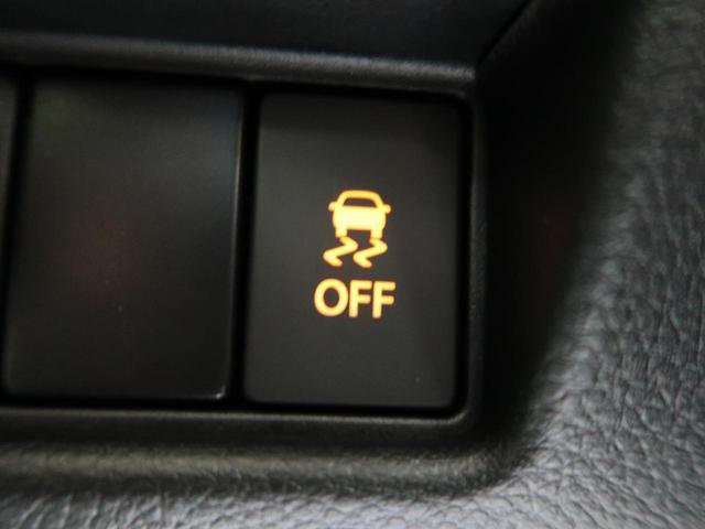 ハイブリッドG 届出済未使用車 オートエアコン オートライト アイドリングストップ スマートキー エコクール リアヒーターダクト 電動格納ミラー バニティミラー(38枚目)