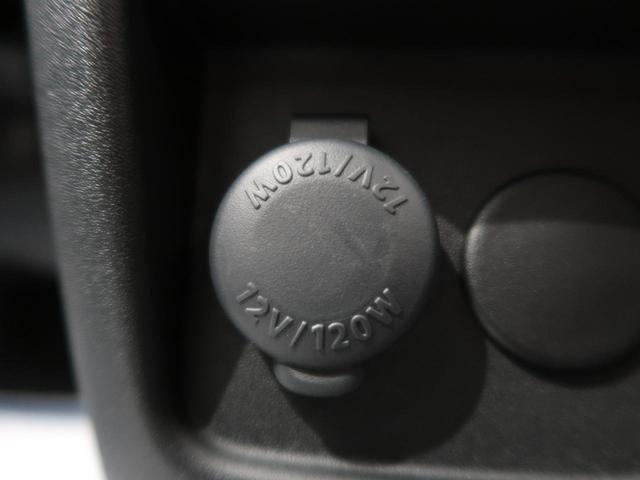 ハイブリッドG 届出済未使用車 オートエアコン オートライト アイドリングストップ スマートキー エコクール リアヒーターダクト 電動格納ミラー バニティミラー(40枚目)