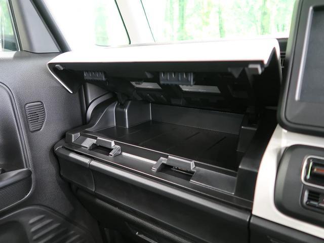 ハイブリッドG 届出済未使用車 オートエアコン オートライト アイドリングストップ スマートキー エコクール リアヒーターダクト 電動格納ミラー バニティミラー(41枚目)