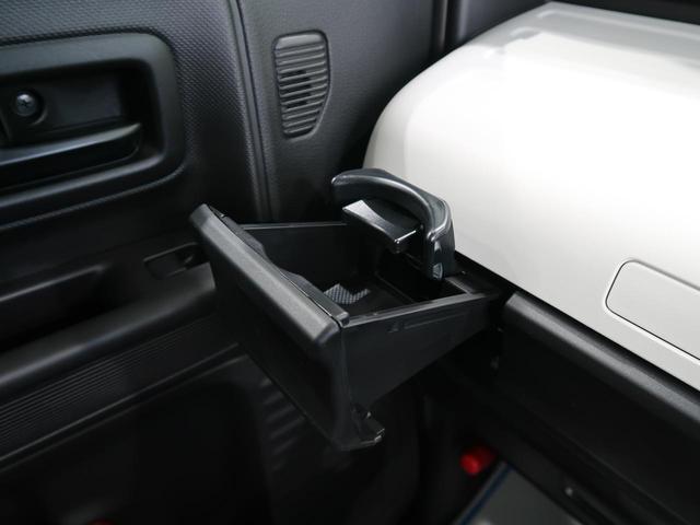 ハイブリッドG 届出済未使用車 オートエアコン オートライト アイドリングストップ スマートキー エコクール リアヒーターダクト 電動格納ミラー バニティミラー(45枚目)