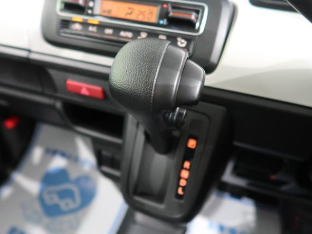 ハイブリッドG 届出済未使用車 オートエアコン オートライト アイドリングストップ スマートキー エコクール リアヒーターダクト 電動格納ミラー バニティミラー(46枚目)