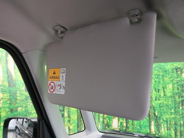 ハイブリッドG 届出済未使用車 オートエアコン オートライト アイドリングストップ スマートキー エコクール リアヒーターダクト 電動格納ミラー バニティミラー(49枚目)