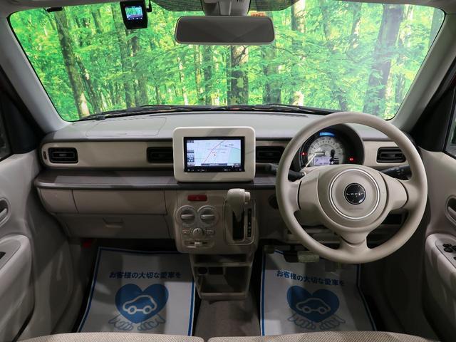 L SDナビ レーダーブレーキサポート/誤発進抑制機能 ドラレコ 禁煙車 シートヒーター スマートキー Bluetooth接続可能 電動格納ミラー ドアバイザー 盗難防止システム(2枚目)