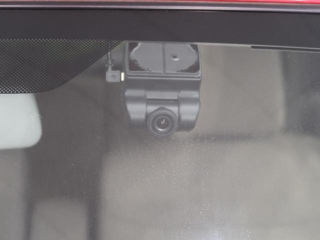 L SDナビ レーダーブレーキサポート/誤発進抑制機能 ドラレコ 禁煙車 シートヒーター スマートキー Bluetooth接続可能 電動格納ミラー ドアバイザー 盗難防止システム(5枚目)