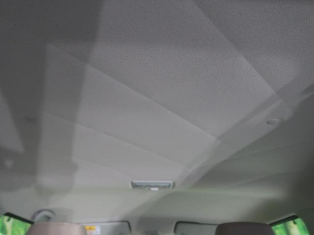 L SDナビ レーダーブレーキサポート/誤発進抑制機能 ドラレコ 禁煙車 シートヒーター スマートキー Bluetooth接続可能 電動格納ミラー ドアバイザー 盗難防止システム(31枚目)