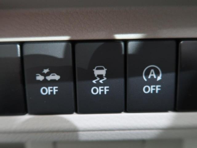 L SDナビ レーダーブレーキサポート/誤発進抑制機能 ドラレコ 禁煙車 シートヒーター スマートキー Bluetooth接続可能 電動格納ミラー ドアバイザー 盗難防止システム(35枚目)