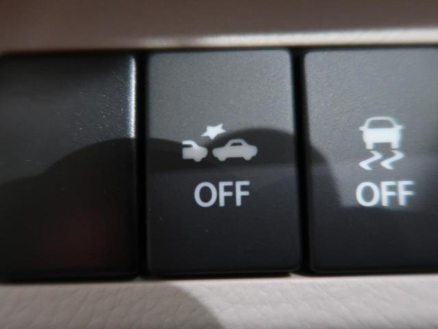 L SDナビ レーダーブレーキサポート/誤発進抑制機能 ドラレコ 禁煙車 シートヒーター スマートキー Bluetooth接続可能 電動格納ミラー ドアバイザー 盗難防止システム(36枚目)