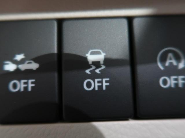 L SDナビ レーダーブレーキサポート/誤発進抑制機能 ドラレコ 禁煙車 シートヒーター スマートキー Bluetooth接続可能 電動格納ミラー ドアバイザー 盗難防止システム(37枚目)