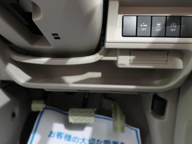 L SDナビ レーダーブレーキサポート/誤発進抑制機能 ドラレコ 禁煙車 シートヒーター スマートキー Bluetooth接続可能 電動格納ミラー ドアバイザー 盗難防止システム(41枚目)