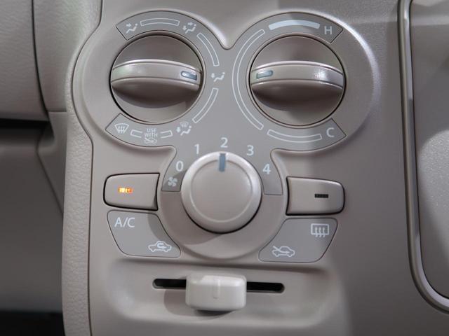 L SDナビ レーダーブレーキサポート/誤発進抑制機能 ドラレコ 禁煙車 シートヒーター スマートキー Bluetooth接続可能 電動格納ミラー ドアバイザー 盗難防止システム(46枚目)
