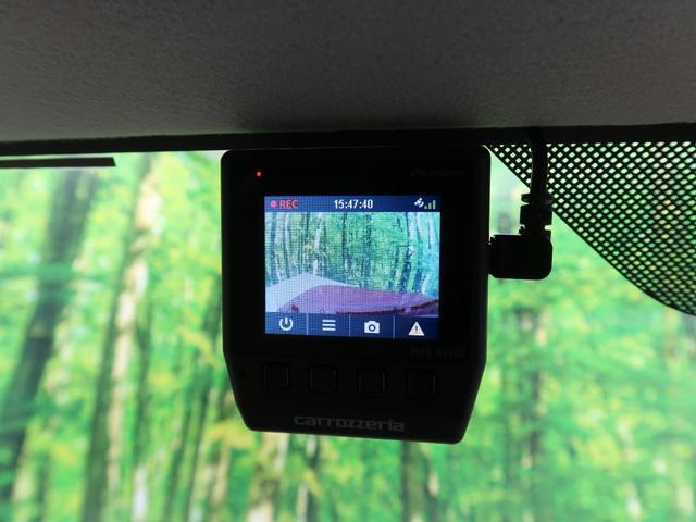 L SDナビ レーダーブレーキサポート/誤発進抑制機能 ドラレコ 禁煙車 シートヒーター スマートキー Bluetooth接続可能 電動格納ミラー ドアバイザー 盗難防止システム(47枚目)