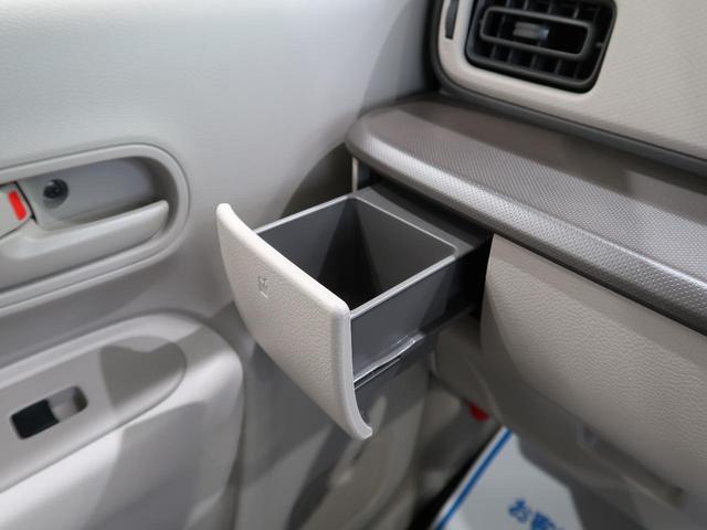L SDナビ レーダーブレーキサポート/誤発進抑制機能 ドラレコ 禁煙車 シートヒーター スマートキー Bluetooth接続可能 電動格納ミラー ドアバイザー 盗難防止システム(49枚目)