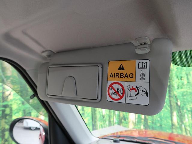 L SDナビ レーダーブレーキサポート/誤発進抑制機能 ドラレコ 禁煙車 シートヒーター スマートキー Bluetooth接続可能 電動格納ミラー ドアバイザー 盗難防止システム(50枚目)