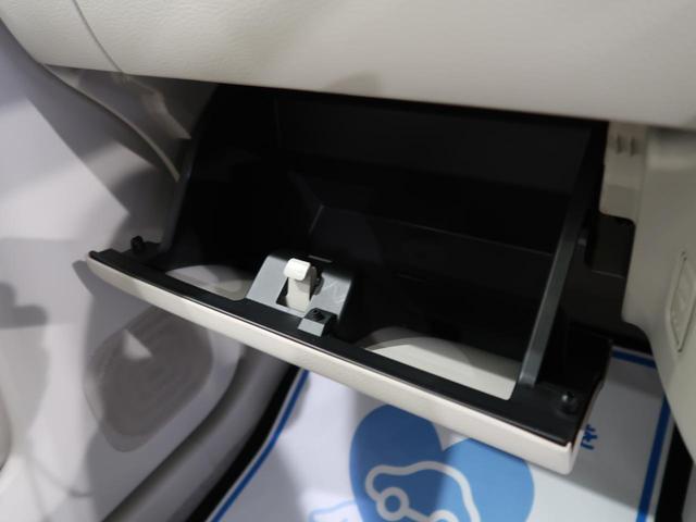 L SDナビ レーダーブレーキサポート/誤発進抑制機能 ドラレコ 禁煙車 シートヒーター スマートキー Bluetooth接続可能 電動格納ミラー ドアバイザー 盗難防止システム(51枚目)