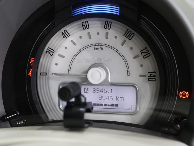 L SDナビ レーダーブレーキサポート/誤発進抑制機能 ドラレコ 禁煙車 シートヒーター スマートキー Bluetooth接続可能 電動格納ミラー ドアバイザー 盗難防止システム(52枚目)
