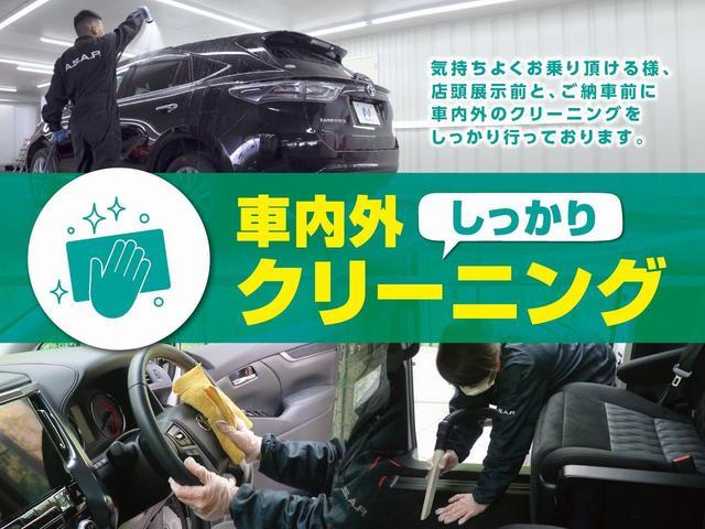 L SDナビ レーダーブレーキサポート/誤発進抑制機能 ドラレコ 禁煙車 シートヒーター スマートキー Bluetooth接続可能 電動格納ミラー ドアバイザー 盗難防止システム(55枚目)