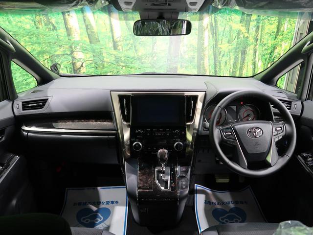 2.5S タイプゴールドII 登録済未使用車 9型ディスプレイオーディオ ツインムーンルーフ 両側電動ドア 衝突軽減 レーダークルーズ LEDヘッド/オートハイビーム 合皮コンビシート 純正18AW スマートキー(2枚目)
