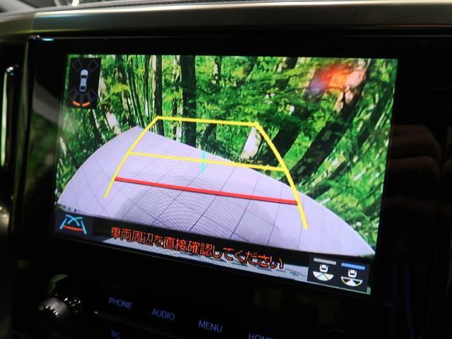 2.5S タイプゴールドII 登録済未使用車 9型ディスプレイオーディオ ツインムーンルーフ 両側電動ドア 衝突軽減 レーダークルーズ LEDヘッド/オートハイビーム 合皮コンビシート 純正18AW スマートキー(4枚目)