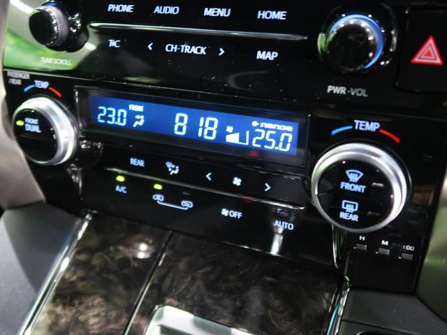 2.5S タイプゴールドII 登録済未使用車 9型ディスプレイオーディオ ツインムーンルーフ 両側電動ドア 衝突軽減 レーダークルーズ LEDヘッド/オートハイビーム 合皮コンビシート 純正18AW スマートキー(9枚目)