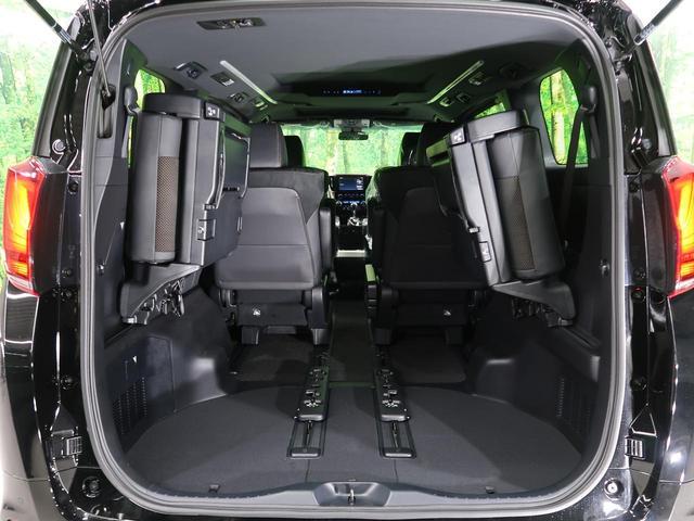 2.5S タイプゴールドII 登録済未使用車 9型ディスプレイオーディオ ツインムーンルーフ 両側電動ドア 衝突軽減 レーダークルーズ LEDヘッド/オートハイビーム 合皮コンビシート 純正18AW スマートキー(15枚目)