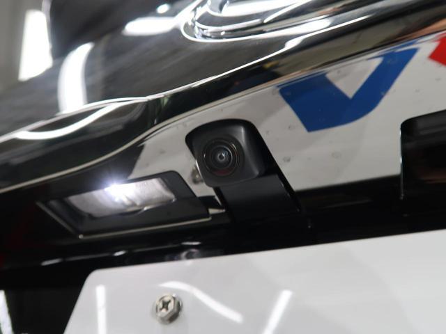 2.5S タイプゴールドII 登録済未使用車 9型ディスプレイオーディオ ツインムーンルーフ 両側電動ドア 衝突軽減 レーダークルーズ LEDヘッド/オートハイビーム 合皮コンビシート 純正18AW スマートキー(33枚目)