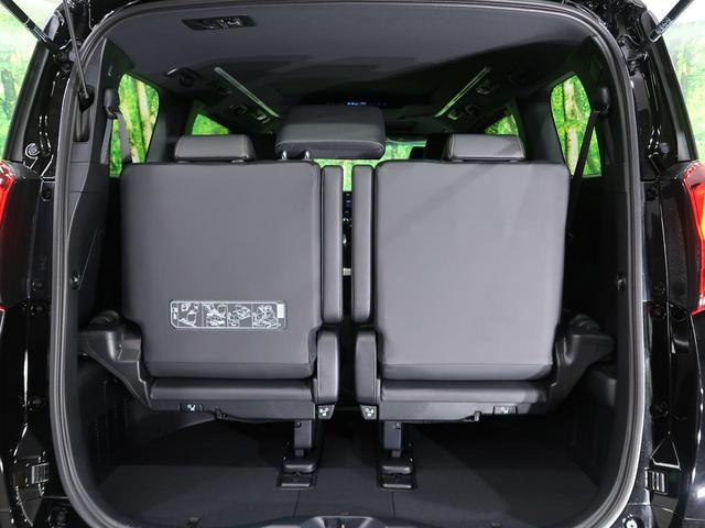 2.5S タイプゴールドII 登録済未使用車 9型ディスプレイオーディオ ツインムーンルーフ 両側電動ドア 衝突軽減 レーダークルーズ LEDヘッド/オートハイビーム 合皮コンビシート 純正18AW スマートキー(34枚目)
