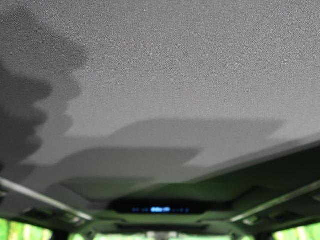 2.5S タイプゴールドII 登録済未使用車 9型ディスプレイオーディオ ツインムーンルーフ 両側電動ドア 衝突軽減 レーダークルーズ LEDヘッド/オートハイビーム 合皮コンビシート 純正18AW スマートキー(35枚目)