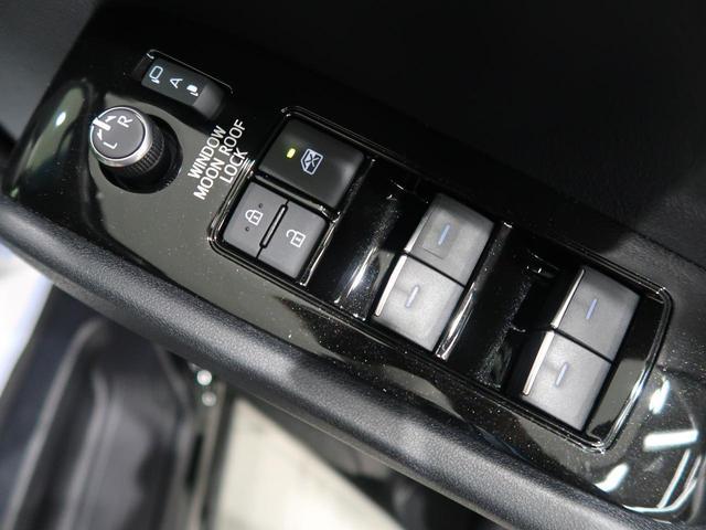 2.5S タイプゴールドII 登録済未使用車 9型ディスプレイオーディオ ツインムーンルーフ 両側電動ドア 衝突軽減 レーダークルーズ LEDヘッド/オートハイビーム 合皮コンビシート 純正18AW スマートキー(38枚目)