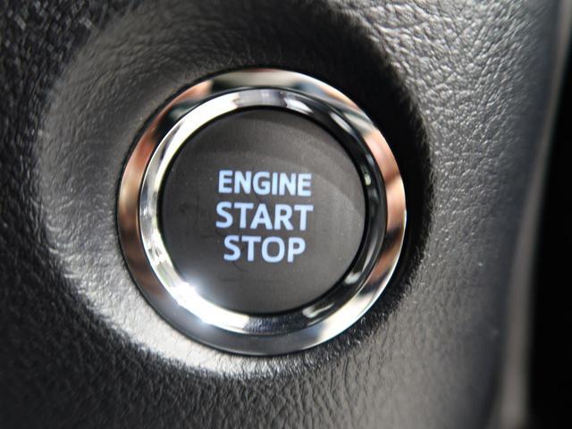 2.5S タイプゴールドII 登録済未使用車 9型ディスプレイオーディオ ツインムーンルーフ 両側電動ドア 衝突軽減 レーダークルーズ LEDヘッド/オートハイビーム 合皮コンビシート 純正18AW スマートキー(40枚目)