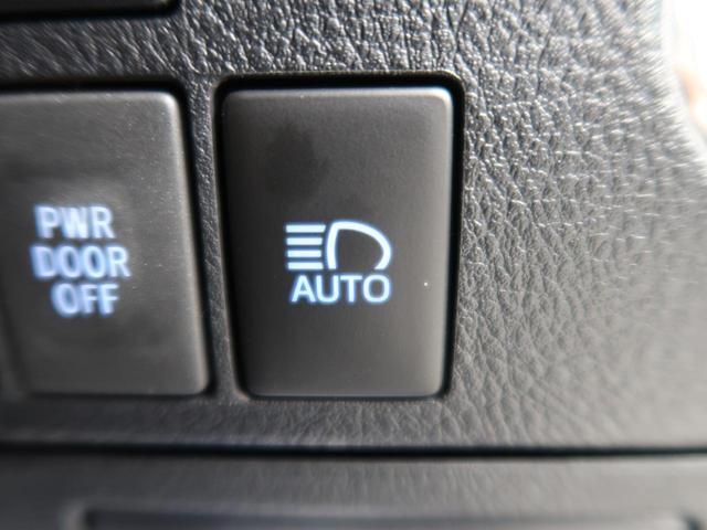 2.5S タイプゴールドII 登録済未使用車 9型ディスプレイオーディオ ツインムーンルーフ 両側電動ドア 衝突軽減 レーダークルーズ LEDヘッド/オートハイビーム 合皮コンビシート 純正18AW スマートキー(41枚目)