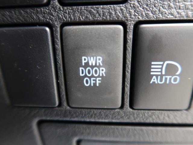 2.5S タイプゴールドII 登録済未使用車 9型ディスプレイオーディオ ツインムーンルーフ 両側電動ドア 衝突軽減 レーダークルーズ LEDヘッド/オートハイビーム 合皮コンビシート 純正18AW スマートキー(42枚目)