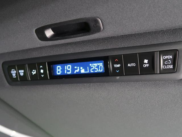 2.5S タイプゴールドII 登録済未使用車 9型ディスプレイオーディオ ツインムーンルーフ 両側電動ドア 衝突軽減 レーダークルーズ LEDヘッド/オートハイビーム 合皮コンビシート 純正18AW スマートキー(43枚目)