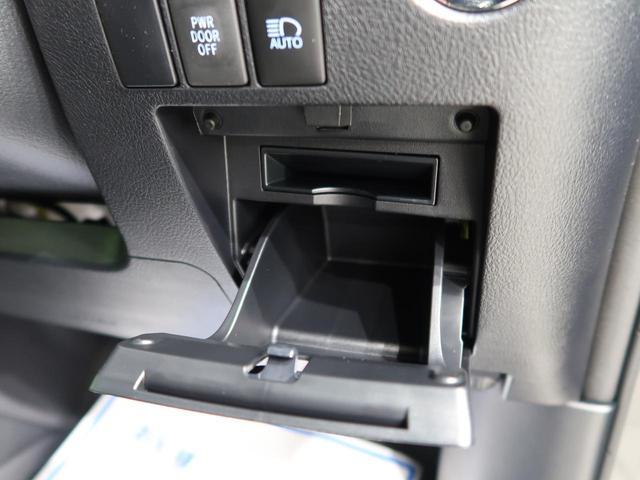 2.5S タイプゴールドII 登録済未使用車 9型ディスプレイオーディオ ツインムーンルーフ 両側電動ドア 衝突軽減 レーダークルーズ LEDヘッド/オートハイビーム 合皮コンビシート 純正18AW スマートキー(44枚目)