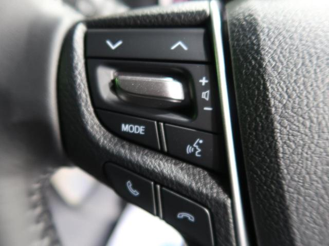 2.5S タイプゴールドII 登録済未使用車 9型ディスプレイオーディオ ツインムーンルーフ 両側電動ドア 衝突軽減 レーダークルーズ LEDヘッド/オートハイビーム 合皮コンビシート 純正18AW スマートキー(49枚目)