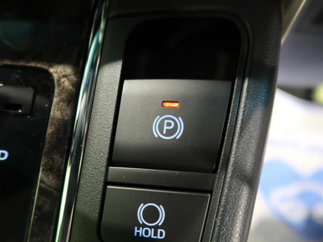2.5S タイプゴールドII 登録済未使用車 9型ディスプレイオーディオ ツインムーンルーフ 両側電動ドア 衝突軽減 レーダークルーズ LEDヘッド/オートハイビーム 合皮コンビシート 純正18AW スマートキー(52枚目)