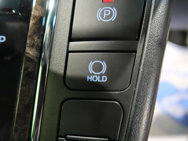 2.5S タイプゴールドII 登録済未使用車 9型ディスプレイオーディオ ツインムーンルーフ 両側電動ドア 衝突軽減 レーダークルーズ LEDヘッド/オートハイビーム 合皮コンビシート 純正18AW スマートキー(53枚目)
