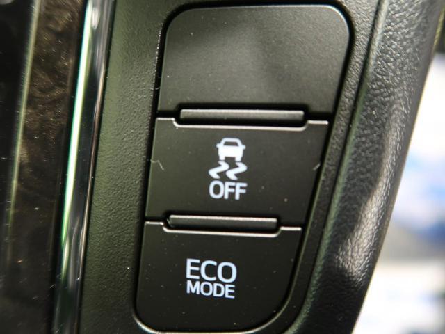 2.5S タイプゴールドII 登録済未使用車 9型ディスプレイオーディオ ツインムーンルーフ 両側電動ドア 衝突軽減 レーダークルーズ LEDヘッド/オートハイビーム 合皮コンビシート 純正18AW スマートキー(54枚目)
