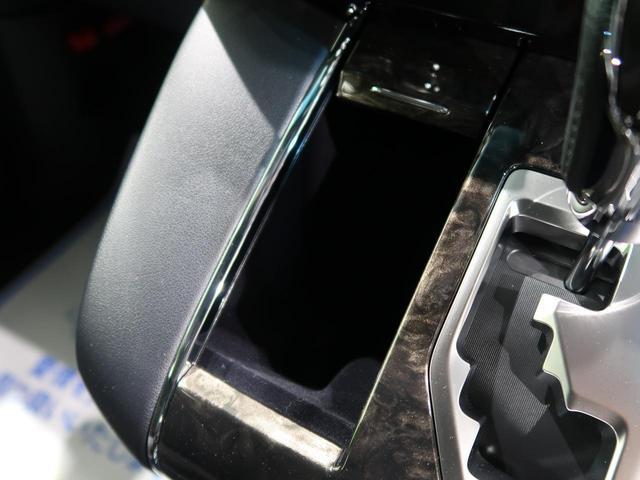 2.5S タイプゴールドII 登録済未使用車 9型ディスプレイオーディオ ツインムーンルーフ 両側電動ドア 衝突軽減 レーダークルーズ LEDヘッド/オートハイビーム 合皮コンビシート 純正18AW スマートキー(55枚目)