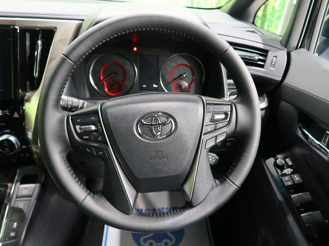 2.5S タイプゴールドII 登録済未使用車 9型ディスプレイオーディオ ツインムーンルーフ 両側電動ドア 衝突軽減 レーダークルーズ LEDヘッド/オートハイビーム 合皮コンビシート 純正18AW スマートキー(60枚目)