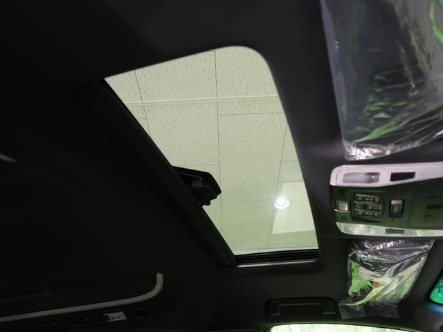 2.5S タイプゴールドII 登録済未使用車 9型ディスプレイオーディオ ツインムーンルーフ 両側電動ドア 衝突軽減 レーダークルーズ LEDヘッド/オートハイビーム 合皮コンビシート 純正18AW スマートキー(63枚目)