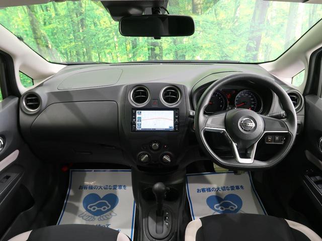 X 純正ナビ/フルセグ バックカメラ 衝突軽減 クリアランスソナー オートライト スマートキー 禁煙車 アイドリングストップ 電動格納ミラー プライバシーガラス ETC(2枚目)