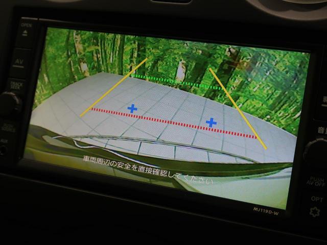 X 純正ナビ/フルセグ バックカメラ 衝突軽減 クリアランスソナー オートライト スマートキー 禁煙車 アイドリングストップ 電動格納ミラー プライバシーガラス ETC(4枚目)