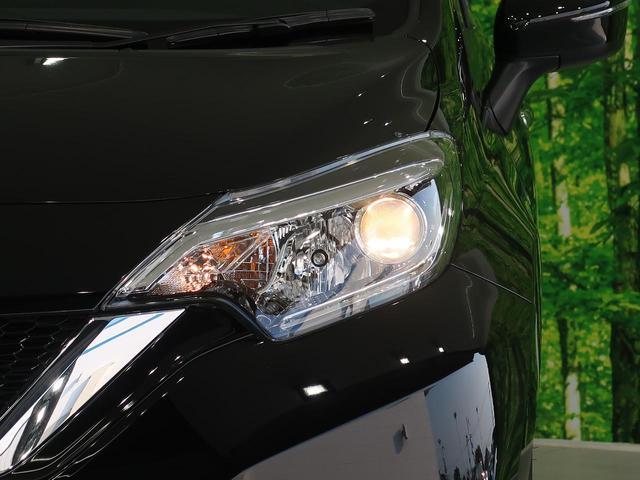 X 純正ナビ/フルセグ バックカメラ 衝突軽減 クリアランスソナー オートライト スマートキー 禁煙車 アイドリングストップ 電動格納ミラー プライバシーガラス ETC(13枚目)