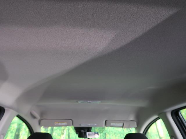 X 純正ナビ/フルセグ バックカメラ 衝突軽減 クリアランスソナー オートライト スマートキー 禁煙車 アイドリングストップ 電動格納ミラー プライバシーガラス ETC(33枚目)