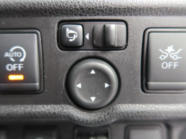 X 純正ナビ/フルセグ バックカメラ 衝突軽減 クリアランスソナー オートライト スマートキー 禁煙車 アイドリングストップ 電動格納ミラー プライバシーガラス ETC(39枚目)