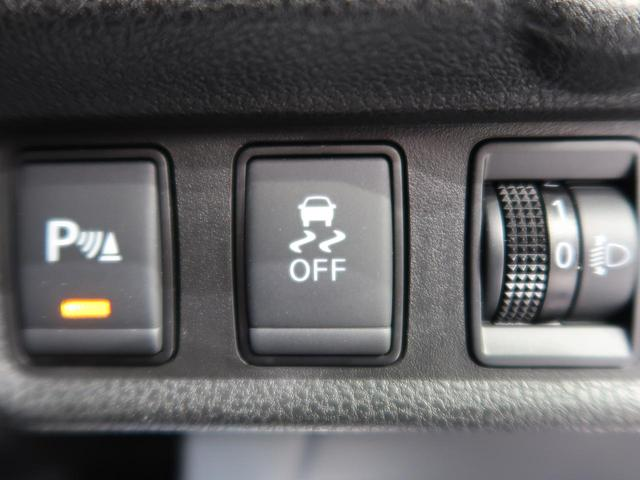 X 純正ナビ/フルセグ バックカメラ 衝突軽減 クリアランスソナー オートライト スマートキー 禁煙車 アイドリングストップ 電動格納ミラー プライバシーガラス ETC(41枚目)