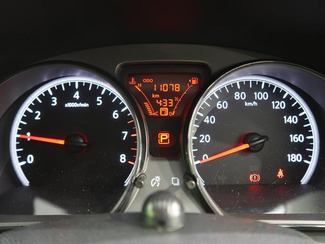 X 純正ナビ/フルセグ バックカメラ 衝突軽減 クリアランスソナー オートライト スマートキー 禁煙車 アイドリングストップ 電動格納ミラー プライバシーガラス ETC(44枚目)